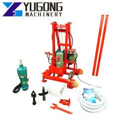 Underground Mining Drilling Rig/Bore Well Drilling Machine Price