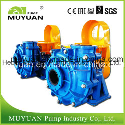 Centrifugal Abrasion Resistant ASTM A532 Mining Slurry Pump