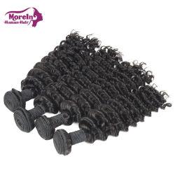 China Dropshipping Hair, Dropshipping Hair Wholesale