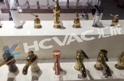 Golden Sanitary Faucet Tap Ware PVD Vacuum Coating Machine