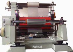 Ultrasonic EPC Control Slitting Machine
