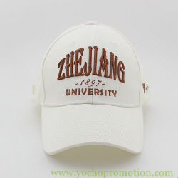 622675c635b9c China Manufacturer Acrylic Baseball Cap