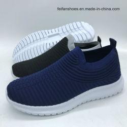 new concept f319e 3de34 Good Sale Men  s Flyknit Sport Shoes Athletic Shoes Casual Shoes Sneakers  (ZJ1009)