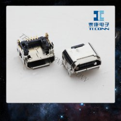 Micro USB 5pin SMD FPC Cable Plug Receptacle Connector