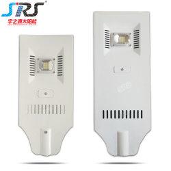Manufacturer 20W 30W Integrated Solar LED Street Light Price List