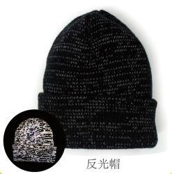 9763aaa93bd Reflective Knit Wool Hat Crochet Slouchy Beanie Hat Unisex Custom Knit Hat  OEM Factory