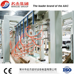 Sound Insulation AAC Block Machine Concrete Fly Ash Block Making Machine