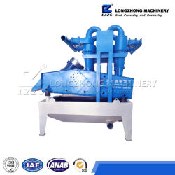 200t/H Sludge Dewatering and Recovery System