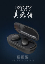 Stereo in Ear Small Ears Best Bud Blue Tooth Gabba Goods Mobile 4G Phone Headset Earbuds Run True Wireless Sport Headphones