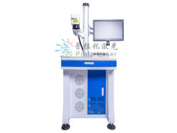 China CO2 Laser Marking Machine for Plastic Product