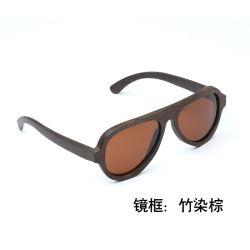 Wholesale Fashion Promotion Custom Logo Sport Style UV400 Polarized Bamboo Sunglasses
