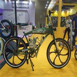"""1//2/"""" Bicycle 817 Pedals Black Chopper  Beach Cruiser BMX Bikes"""