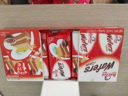Automatic Multi-Bags Milk Tea Biscuit Wafer Mini Pack Cartoning Machine