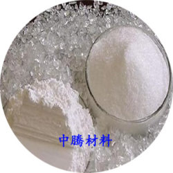 Fused Silica Powder -02