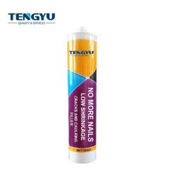 China Acrylic Nail Supplies, Acrylic Nail Supplies Manufacturers ...