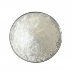 Reliable Hot Sale High Purity Welan Gum