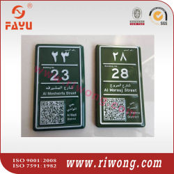 Custom Enamel Metal Plate, Aluminum Road Sign Plate