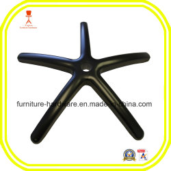 Furniture Hardware Parts Aluminum Chair Base for Mobile Laptop Desk/Table Stands
