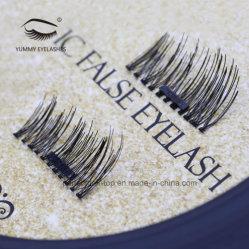 2017 Hot Sale High Quality Free Sample Magnetic Eyelashes