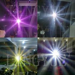 DMX Gold 200W 5r Sharpy Moving Head Beam Stage Lighting