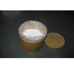 Factory Supply High Purity Welan Gum 96949-22-3 with Best Price