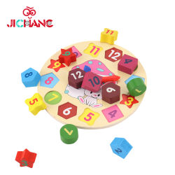 Cartoon Wooden Educational Shape Learning Clock Children Toys