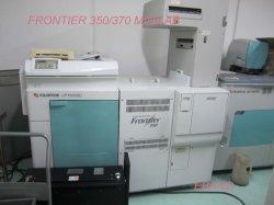 Frontier 350/370 Minilab Michine