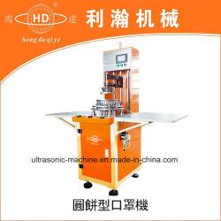 Ultrasonic Pie Face Mask Machine HD-0404