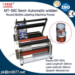 Semi-Automatic Widden Type Labeling Machine for Jars (MT-50C)
