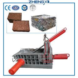Aluminum Recycling Hydraulic Press Price Metal Baling Machine
