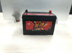 Automotive Car Battery 12V75ah Factory Direct Sale Battery for Truck