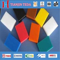 Hdpe Plastic Factory, Hdpe Plastic Factory Manufacturers
