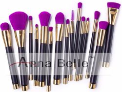 Nylon Hair 15PCS Wood Handle Aluminum Tube and Cover Makeup Brush with Cosmetic Container