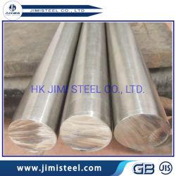 ★ 1.1730/S45c/S50c/O1/1.2510/O2/1.2739/1.2344 Forged Steel Flat Bar Cutting Service Cold Drawn Flat Steel Bright Drawn Flat Bar Wholesale Bright Bar Steel