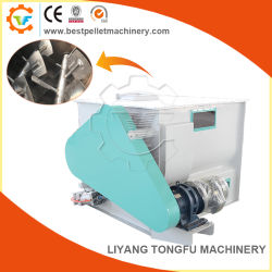 High Speed Mixer Machine for Animal Feed