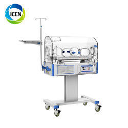 China Atom Medical Equipment Suppliers, Atom Medical