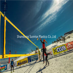 Volleyball Net/Sports Network/Sports Goods