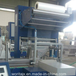 Automatic Bottle PE Film Shrink Wrapping Packing Machine (WD-150A)