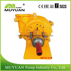 Single Stage Oil Sand Transfer Small Slurry Pump