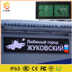 P10 Single White LED Information LED Outdoor Xxx Video Wall
