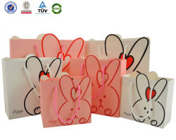 Recycled Kraft Paper Tea Packaging Bags (PB-026)