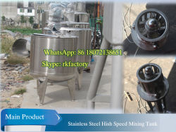 500L Stainless Steel High Shear Mixing Tank