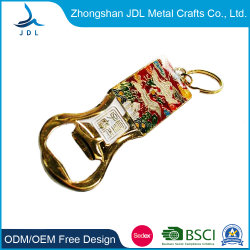Maker No Minimum Custom Promotional Gift Double Sided Logo Metal Key Chain Zinc Alloy Trolley Coin Holder Souvenir Metal with Bottle Opener (31)