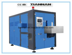 Tritan/PC/Pet Sports Water Bottle Blow Moulding Machine