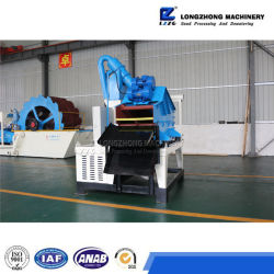 The Newest Product Slurry Treatment Equipment in China