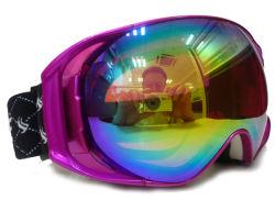 2014 Bespoke Digital Camera Ski Goggles with LCD&GPS