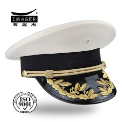 964c6cd9 China Captain Hat, Captain Hat Manufacturers, Suppliers, Price ...