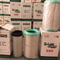 K2841 or Wg9725190101/103 Air Filter for Sinotruk HOWO, FAW, Shacman, Donfeng and Other Heavy Trucks