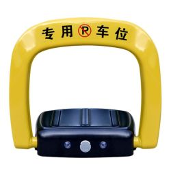 Factory Direct Sell Various Automatic Remote Control Car Parking Space Barrier Lock