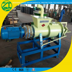 Cow Dung Solid-Liquid Separator/Biogas Slurry Dewatering Machine